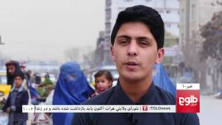 TOLOnews 10pm News 28 March 2017