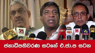 UNP battle in presidential election