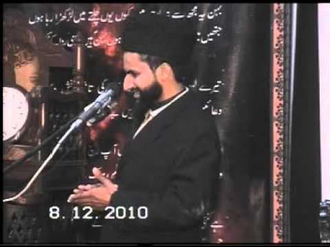 Allama Azhar Haidri Ashra e Muharram 6