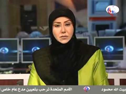 Mosaic News - 8/26/09: World News From The Middle East
