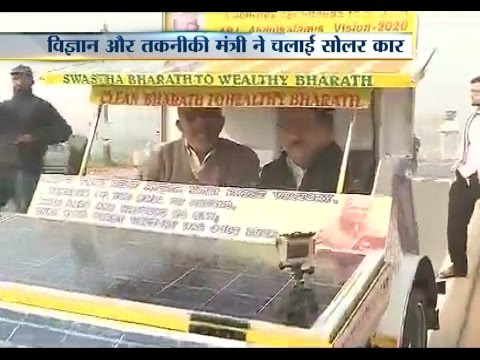 Union Minister Harsh Vardhan Takes a Ride on a Solar Vehicle