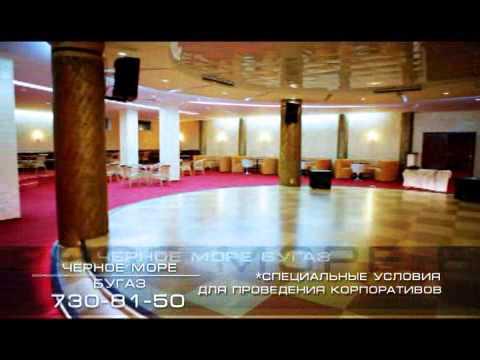 """Новогодний корпоратив 2013 в отеле """"Черное море Бугаз"""""""