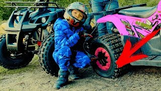 On Den Quad Bike flat tire! Kid ride on Power Wheels for pump and fix him
