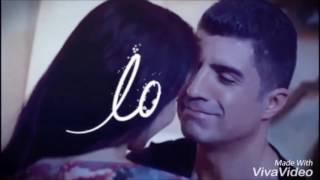 عمران ورفيف