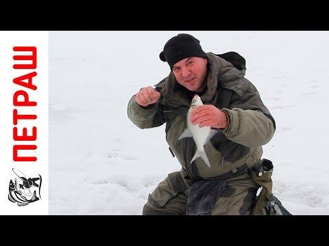 Ловля подЛЕЩА в глухозимье Зимняя рыбалка Видео 2017 уроки