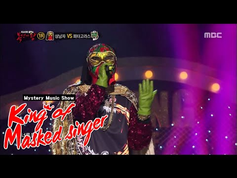 [King of masked singer] 복면가왕 - real man tough guy & Pythagorean theorem - 'To Your Side' 20150906