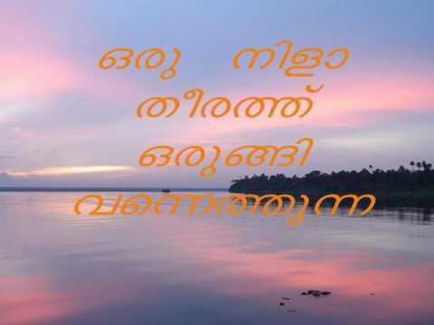 Free Ghazals By Umbayi Malayalam Mp3