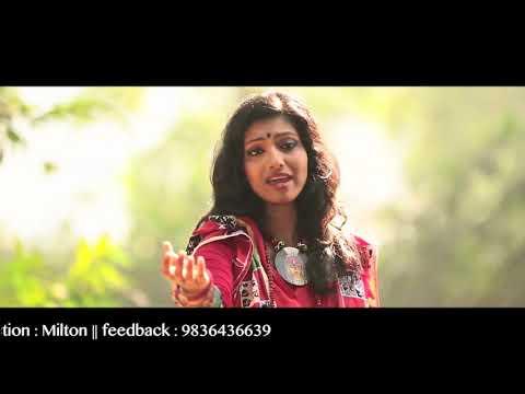 Bondhure Koi Pabo Shokhi | Akashlina | Shah Abdul Karim's Song