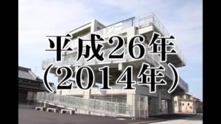 香南市合併10周年記念映像