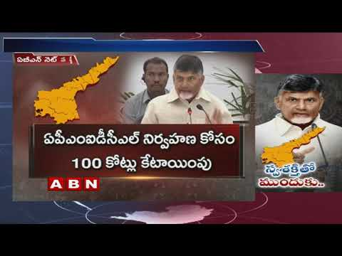AP Govt Planning to Lay Foundation Stone for Ramayapatnam Port in Prakasam Dist | ABN Telugu