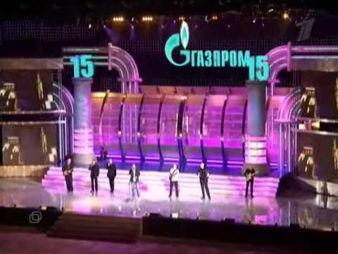 Любэ - Москвички ( к 15-летию Газпрома)
