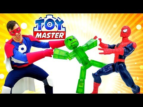 Шоу ТойМастер! Человек Паук и СтикБот на базе Джокера!