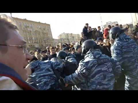 Лучшие моменты с митинга на тверской 26.03.2017 г.