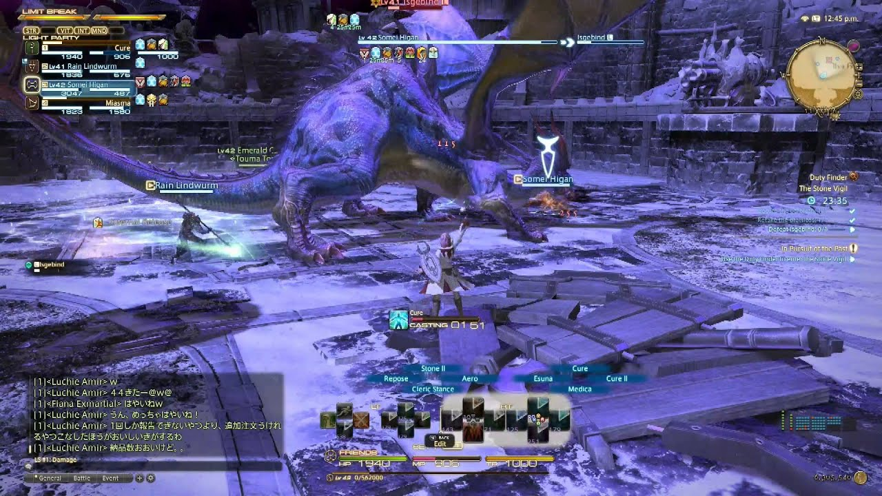 FFXIV ARR The Stone Vigil Boss Battle White Mage Gameplay Story Cut Scene YouTube