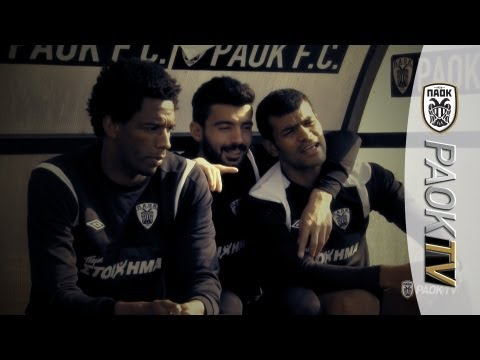 PAOK FC Funny moments video