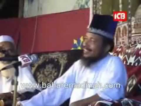 Bangla Waz 2014 By Mawlana Abu Sufyan Abidi Al Qadri video