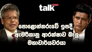 Talk with Chathura - Patrick Mendis