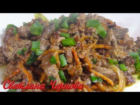 Салат из куриной печени или вкусная подливка /Chicken liver salad