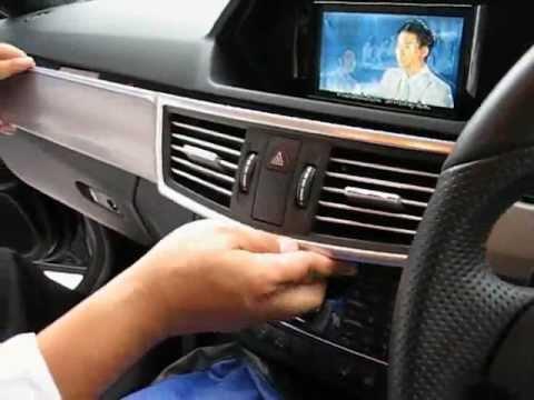 Wdb212 Unlock Dvd Tv For Benz E Class Youtube