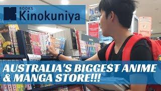 VISITING AUSTRALIA'S BIGGEST ANIME & MANGA STORE!!!