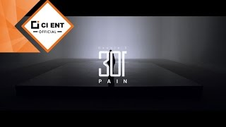 [Double S 301] - PAIN (MUSIC VIDEO)