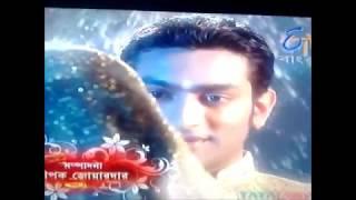 MADHURAA's Title Song of the Serial NIYATI of ETV BANGLA