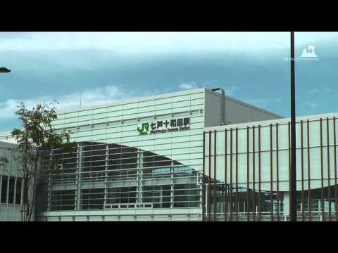 七戸十和田駅 (外観) - 駅名看板から全景 - 0107A
