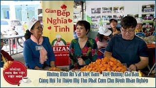 Những Món Ăn Vặt Việt Nam- Việt Hương, Gia Bảo Cùng Hội Từ Thiện Mỹ Tho Phát Cơm Cho Bệnh Nhân Nghèo