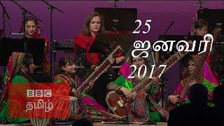 BBC Tamil TV News Bulletin 25/01/17 பிபிசி தமிழ் தொலைக்காட்சி செய்தியறிக்கை 25/01/17