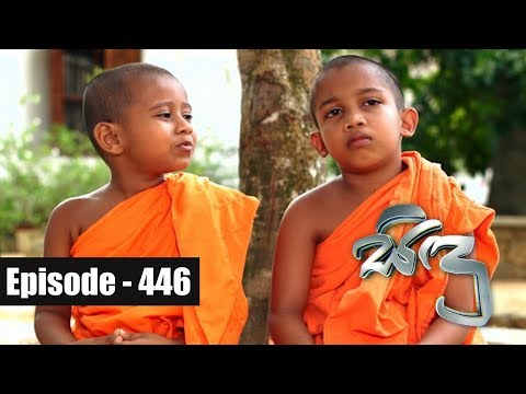 Sidu | Episode 446 23rd April 2018