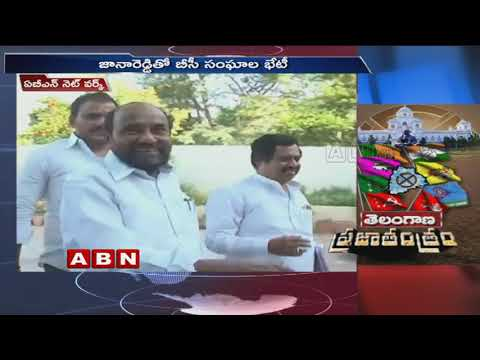 R  Krishnaiah likely to join Congress | ABN Telugu