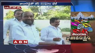R  Krishnaiah likely to join Congress