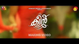Queen Malayalam Movie Mech Anthem | Making | Dijo Jose Antony | Arabian Dreams Entertainment