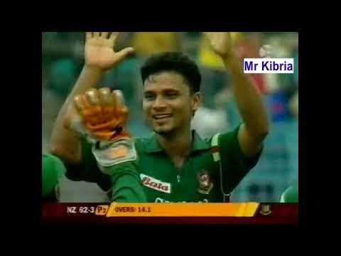 Bangladesh VS New Zealand 1st ODI 2008 Highlights