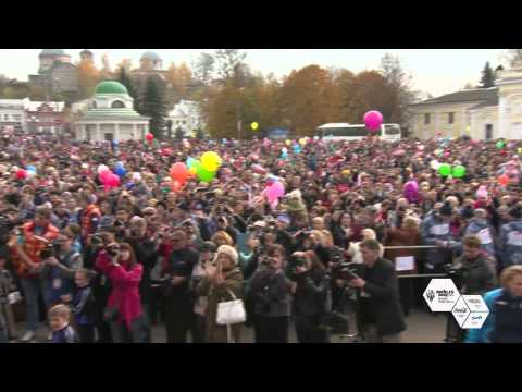 Olympic Torch Relay (Day 5) - Torzhok and Tver