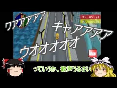 【街ingメーカー×逃走中】逃走王への道ッ!!2nd【ゆっくり実況】