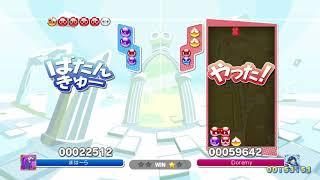 [Puyo Puyo eSports] Ranked Match: Doremy vs. まはーら (27-10-2018)