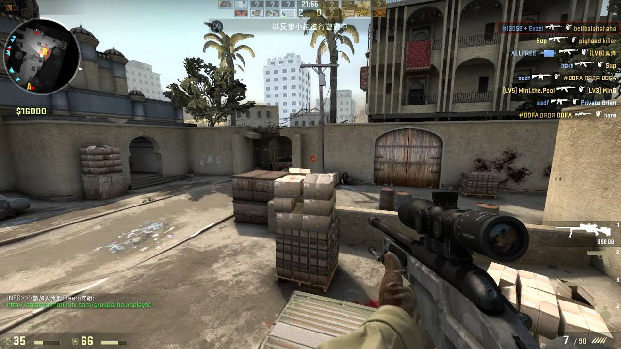 CS GO Headshot Only Server - Bing images