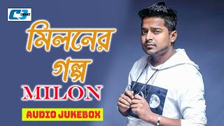 Miloner Golpo | Milon | Audio Jukebox | Bangla New Song