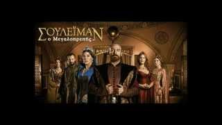   (Suleiman The Magnificent)-Credits Music
