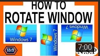how to Laptop and Desktop Screen Rotation 2019 Windows 7,8,10 !! कैसे !!