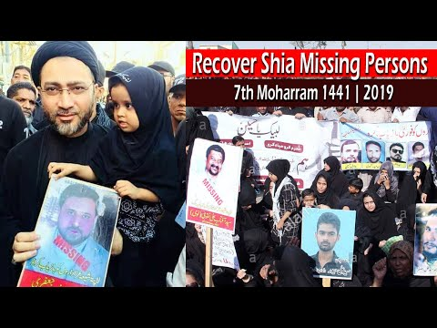 Recover Shia Missing Persons | 7th Moharram 1441 | 2019 by Allama Syed Shahenshah Hussain Naqvi