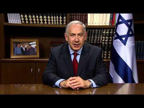 PM Netanyahu's Ramadan greeting to Israel's Muslim citizens (Arabic/English captions)