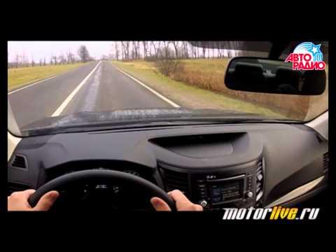 Тест-драйв Subaru Legacy