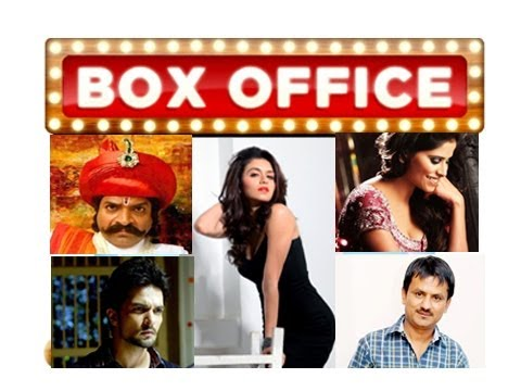 Marathi Movies Face Box Office Collections