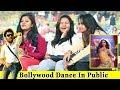 Bollywood Dance In Public (Sheila Ki Jawani,Tu Cheez Badi Hai Mast) Prank In India 2019