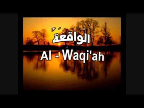 Surat Al Waqiah Arab Latin Dan Artinya Youtube