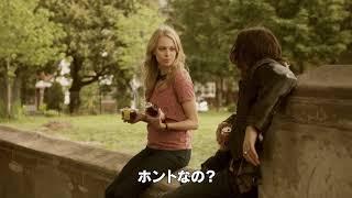 ヘムロック・グローヴ<サード・シーズン> 第10話