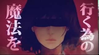 【鬱P】Sekihan - Minagoroshi No Magic【PV】