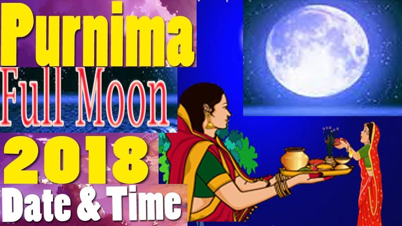 2018 Purnima Days for India | 2018 Full Moon Dates|2018 Purnima ...